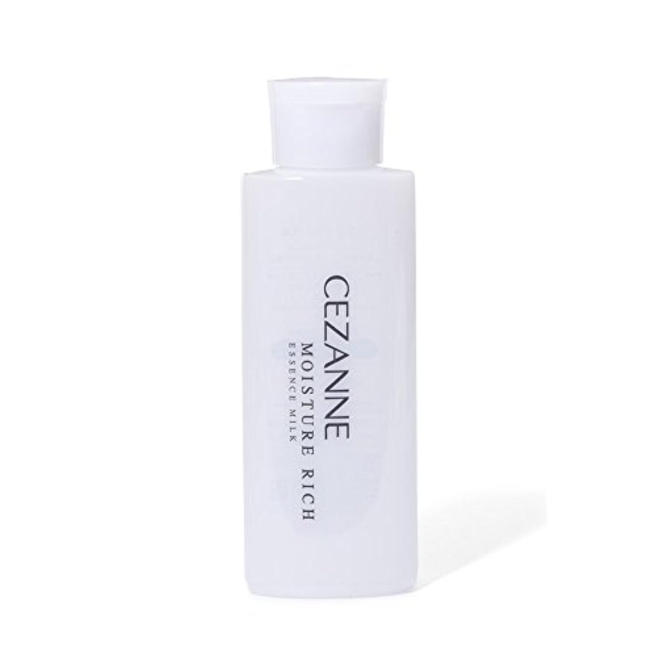 媒染剤香水快適セザンヌ モイスチュアリッチ エッセンスミルク