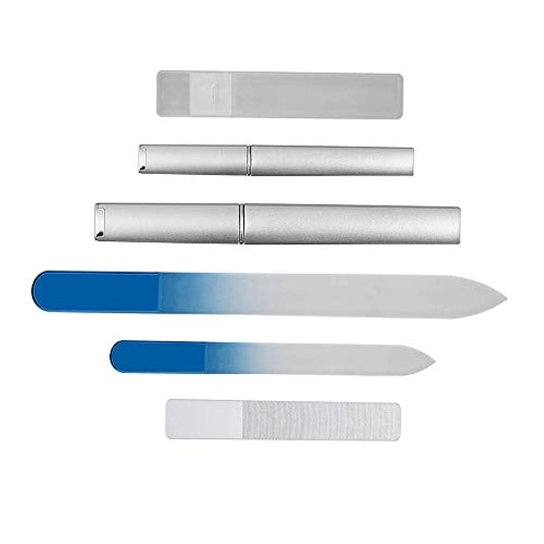 フィールド袋卑しい3個セットブルー ネイルケア用品 爪磨き つめみがきガラス製爪やすり