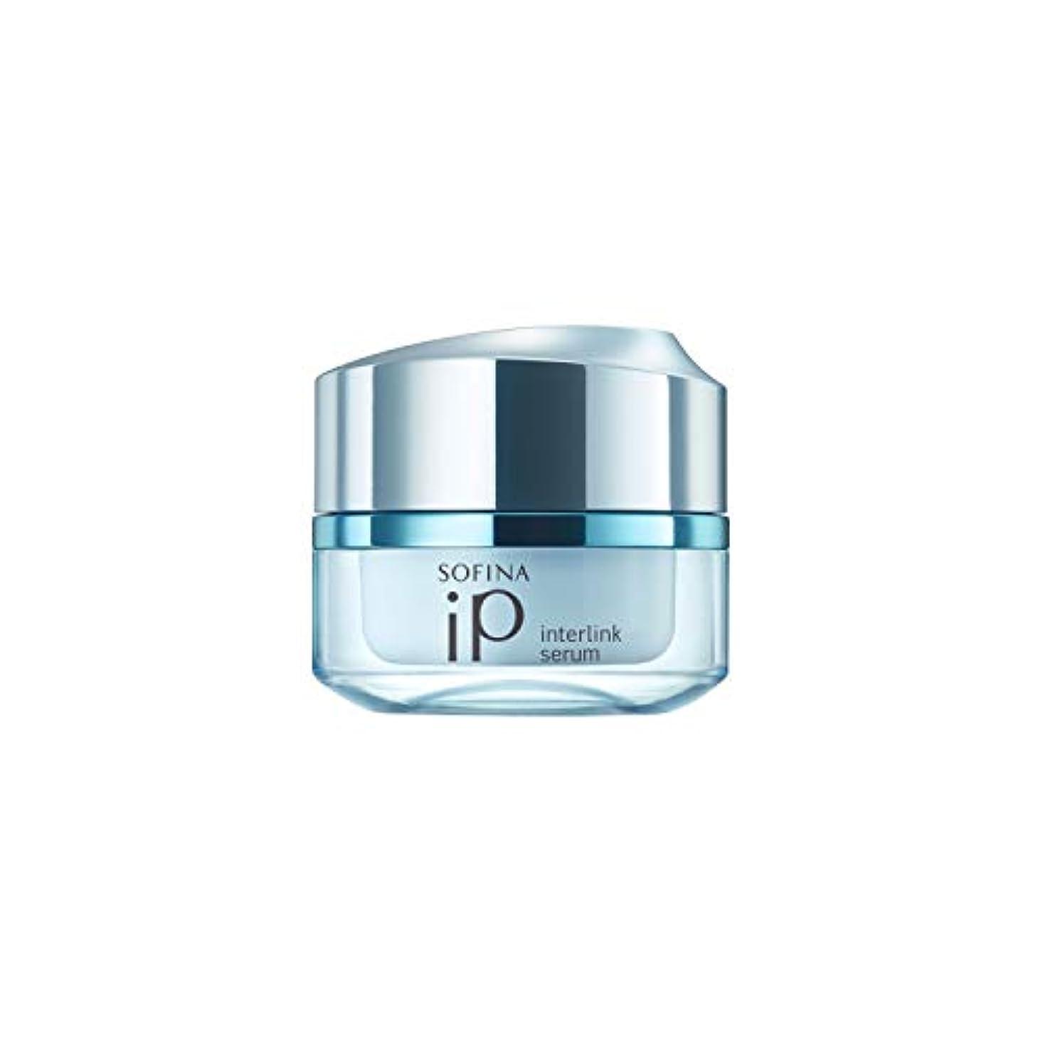 実験室すり減る気分が悪いソフィーナiP(アイピー) ソフィーナ iP インターリンク セラム うるおって弾むようなハリ肌へ 美容液 55g