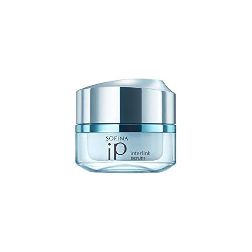 可聴概して関税ソフィーナiP(アイピー) ソフィーナ iP インターリンク セラム うるおって明るい肌へ 美容液 55g