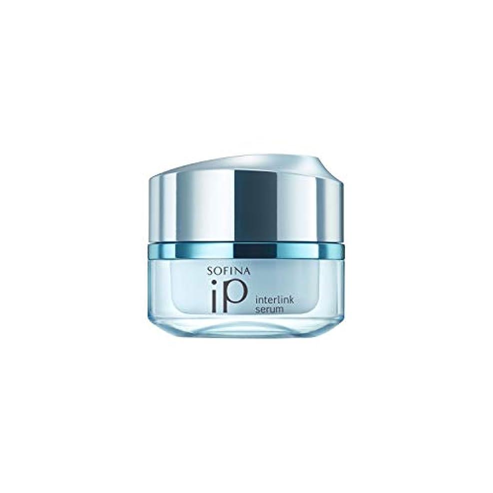 クライストチャーチ製油所ブランクソフィーナiP(アイピー) ソフィーナ iP インターリンク セラム うるおって明るい肌へ 美容液 55g