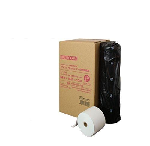 ビジコム レジ用 感熱ロールペーパー 20個入 58mm幅×80φ×12mm カシオ・シャープ・東芝TEC対応 ST588012-20K