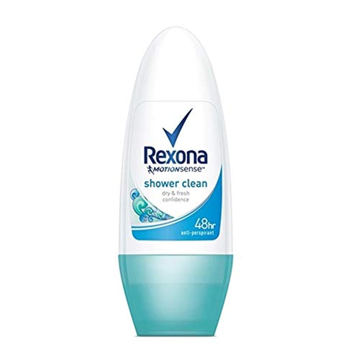 ランドリー履歴書おしゃれなRexona レクソーナ ロールオン デオドラント 50ml【並行輸入品】オリジナルポーチ付き (shower clean)