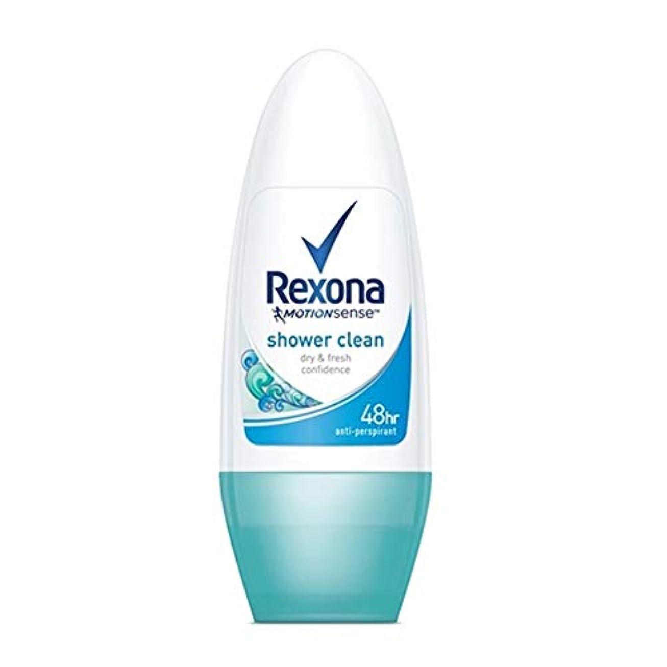 簡単な運命幸運なことにRexona レクソーナ ロールオン デオドラント 50ml【並行輸入品】オリジナルポーチ付き (shower clean)