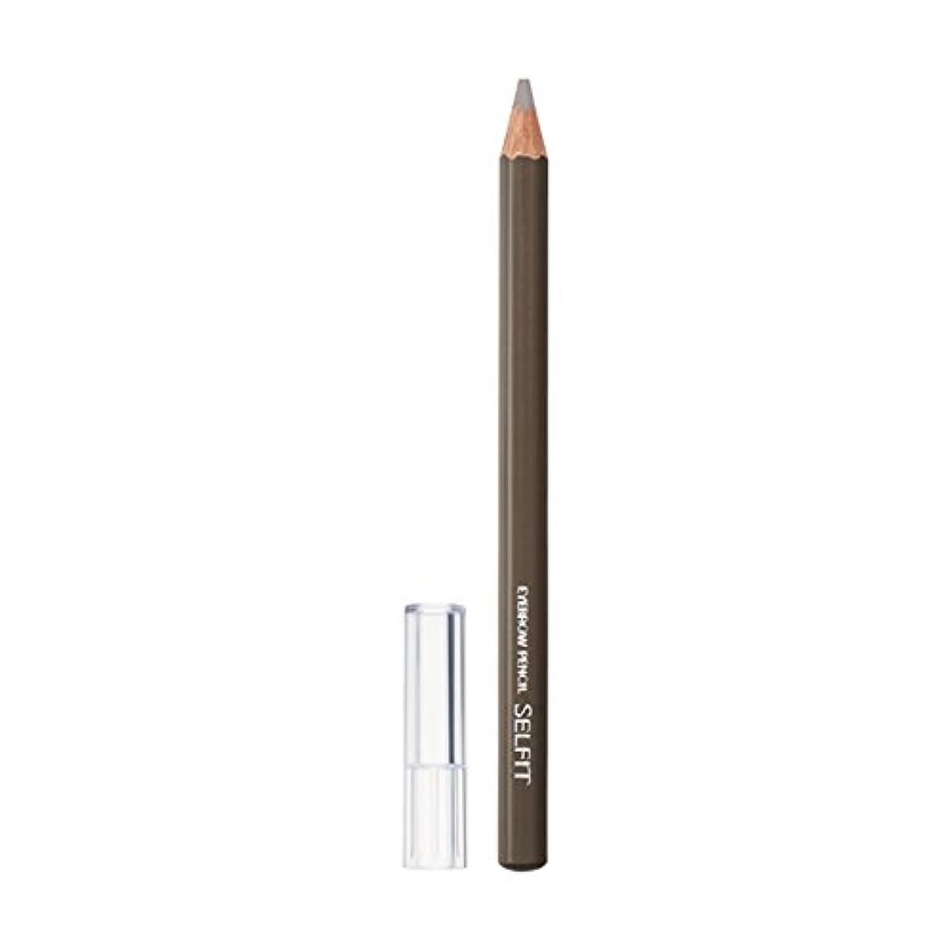 セルフィット アイブローペンシル ライトグレー 1.4g