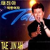 Tae Jin Ah - 善良な女を試聴する