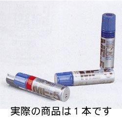 [ヤマハ] ME-5ディープパープリッシュブルーメタリックC タッチペン / 90793-15084 / DT230、YZF-R1・R6