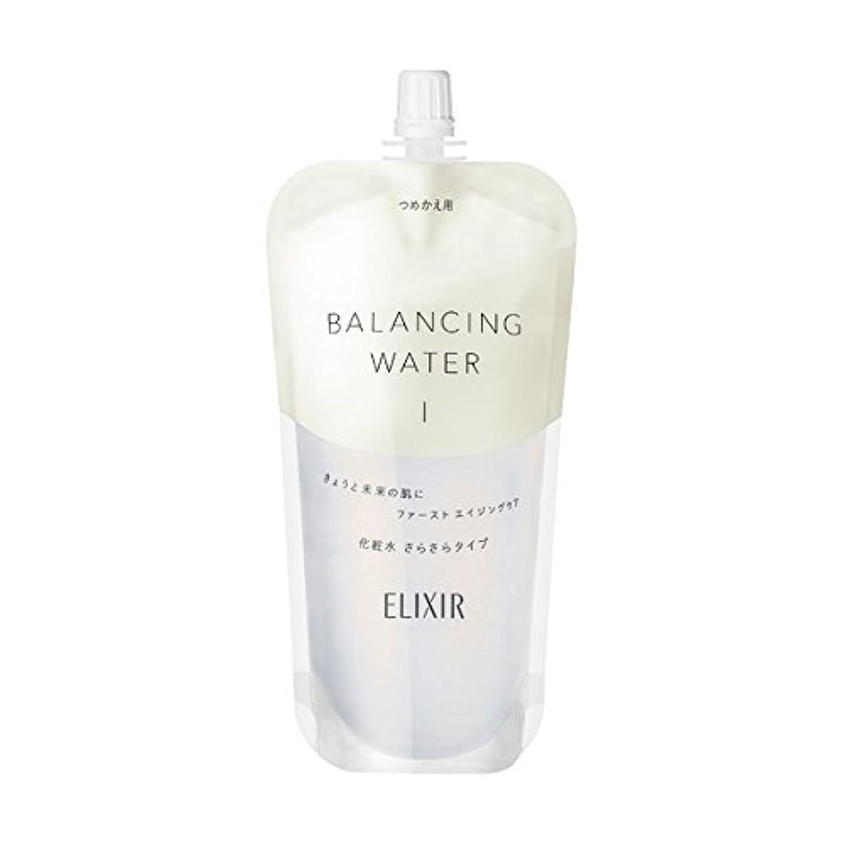 豊富不屈感心するエリクシール ルフレ バランシング ウォーター 化粧水 1 (さらさらタイプ) (つめかえ用) 150mL
