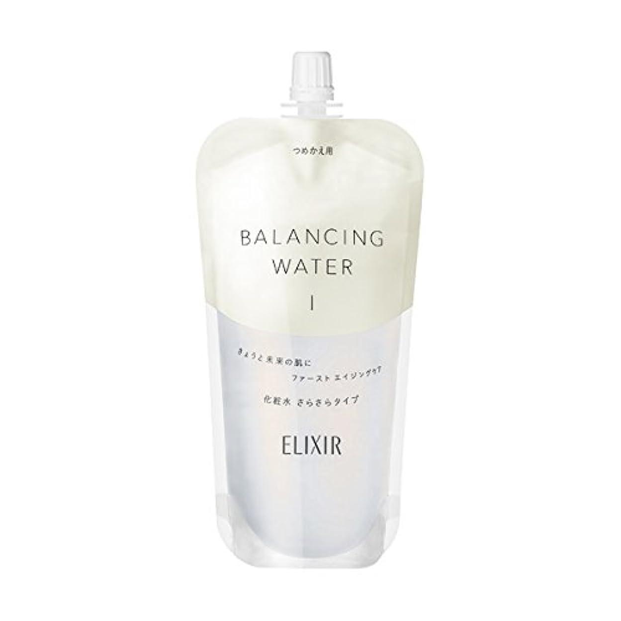 大きいブランド収入エリクシール ルフレ バランシング ウォーター 化粧水 1 (さらさらタイプ) (つめかえ用) 150mL