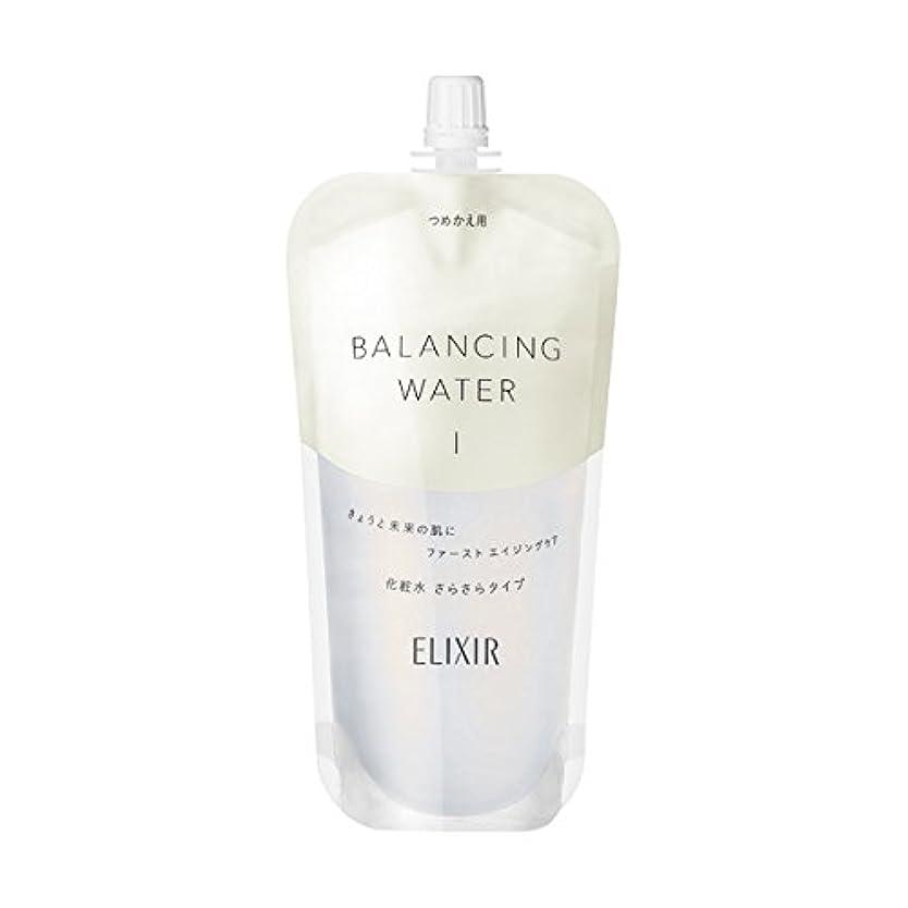 ありがたい再生可能即席エリクシール ルフレ バランシング ウォーター 化粧水 1 (さらさらタイプ) (つめかえ用) 150mL