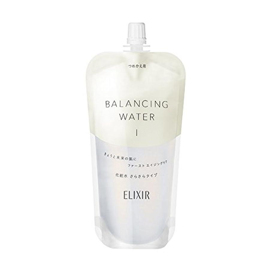 ぶどうライム用心するエリクシール ルフレ バランシング ウォーター 化粧水 1 (さらさらタイプ) (つめかえ用) 150mL
