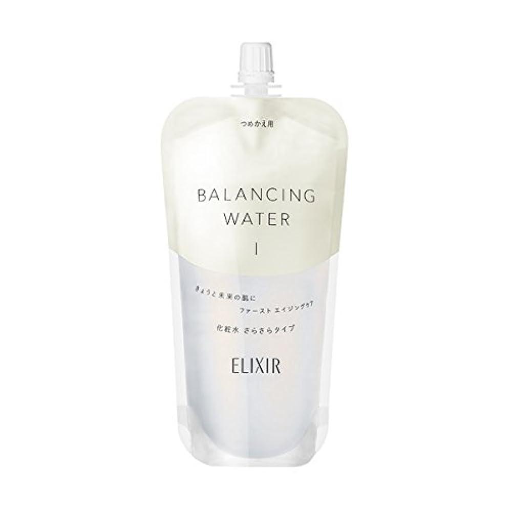 ティーム正統派シャイニングエリクシール ルフレ バランシング ウォーター 化粧水 1 (さらさらタイプ) (つめかえ用) 150mL