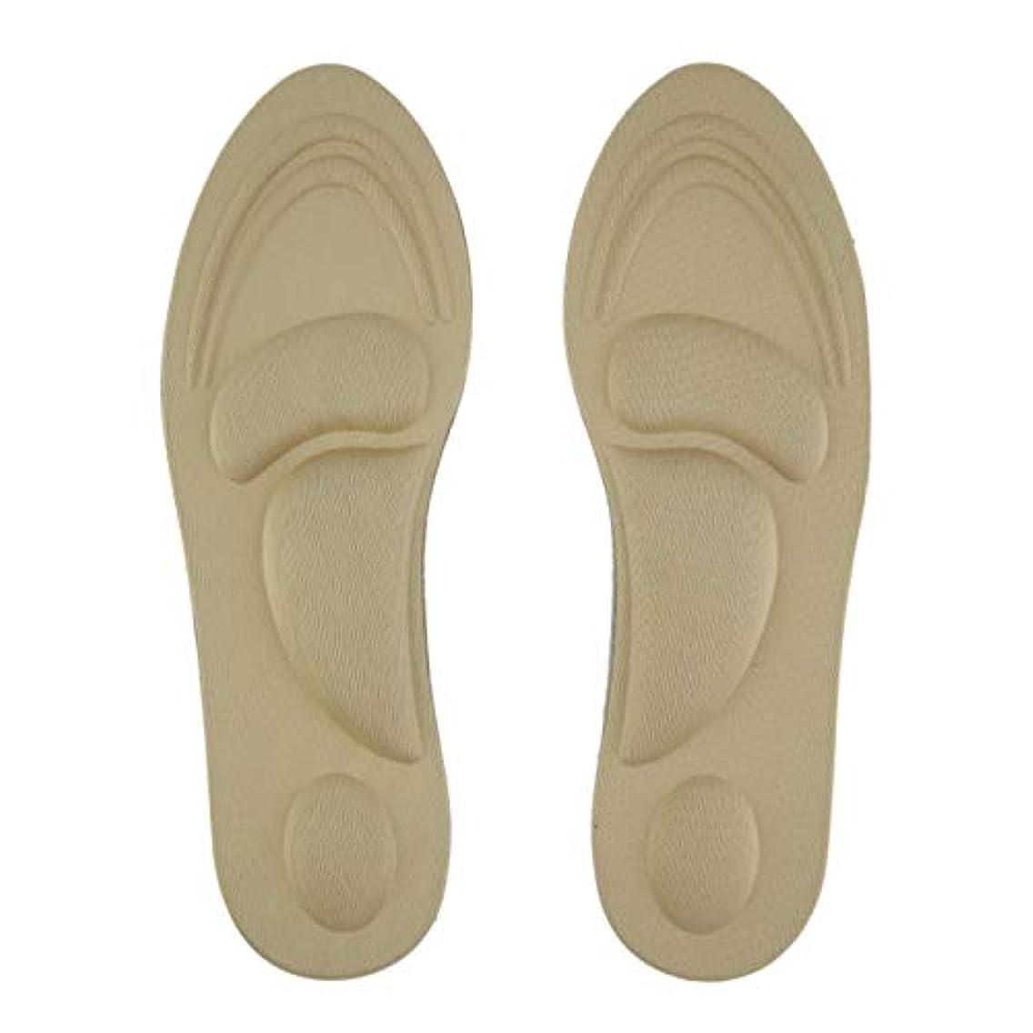 むしろ消すドナウ川DeeploveUU 女性足ケアマッサージハイヒールスポンジ3D靴のインソールクッションパッドDIY切削スポーツアーチサポート矯正