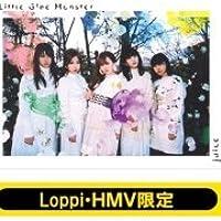 Loppi・HMV限定 オリジナルラバーキーホルダー付きセット juice 初回生産限定盤 +DVD
