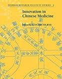 Innovation in Chinese Medicine (Needham Research Institute Studies) 画像