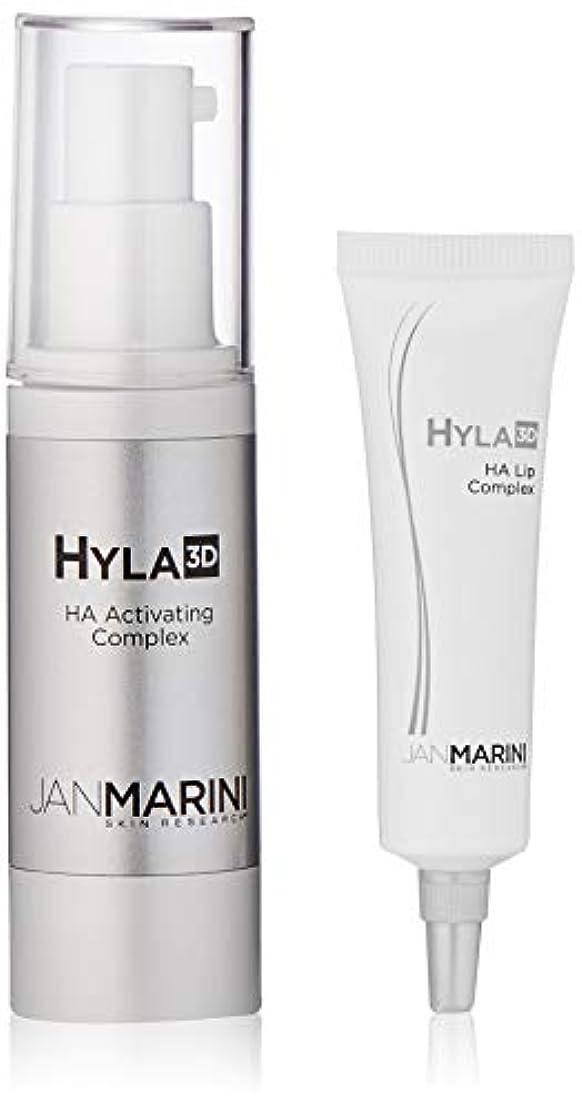 転用不良品スキージャンマリニ Hyla3D HA Face & Lip Complex 2pcs並行輸入品