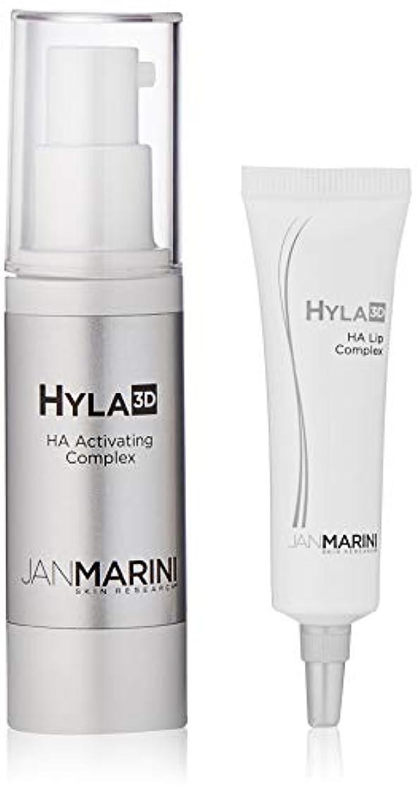 教え緩むゴージャスジャンマリニ Hyla3D HA Face & Lip Complex 2pcs並行輸入品