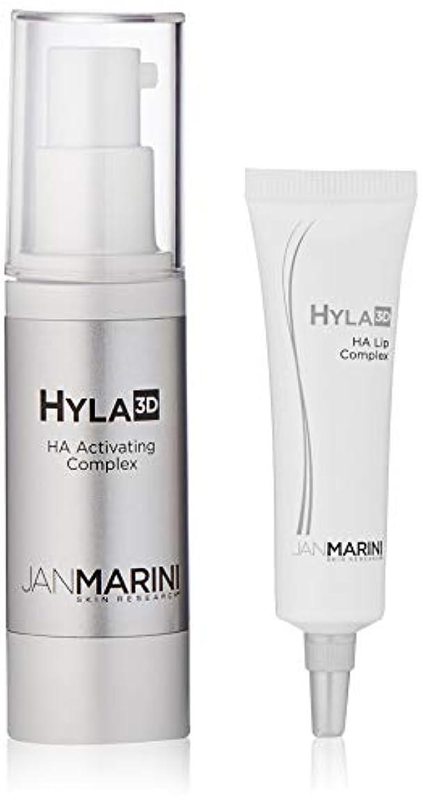 名前マディソン無知ジャンマリニ Hyla3D HA Face & Lip Complex 2pcs並行輸入品