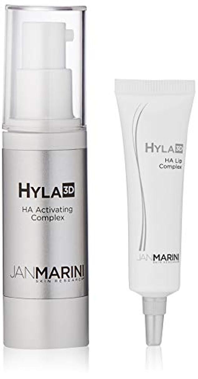 苦しみ上級ベンチャージャンマリニ Hyla3D HA Face & Lip Complex 2pcs並行輸入品