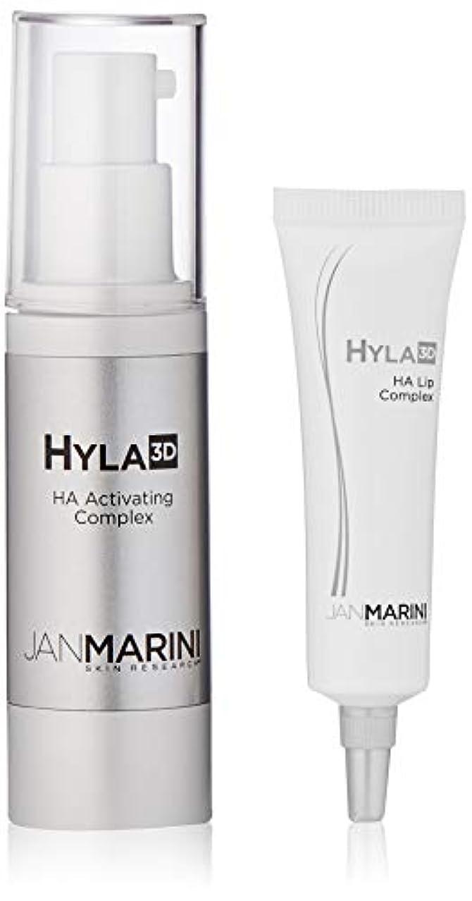 欠伸襲撃ハウジングジャンマリニ Hyla3D HA Face & Lip Complex 2pcs並行輸入品