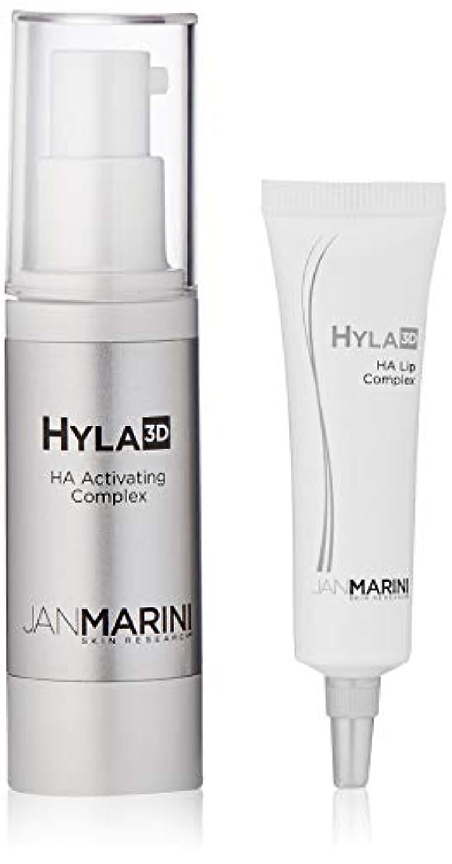 語恥読書をするジャンマリニ Hyla3D HA Face & Lip Complex 2pcs並行輸入品