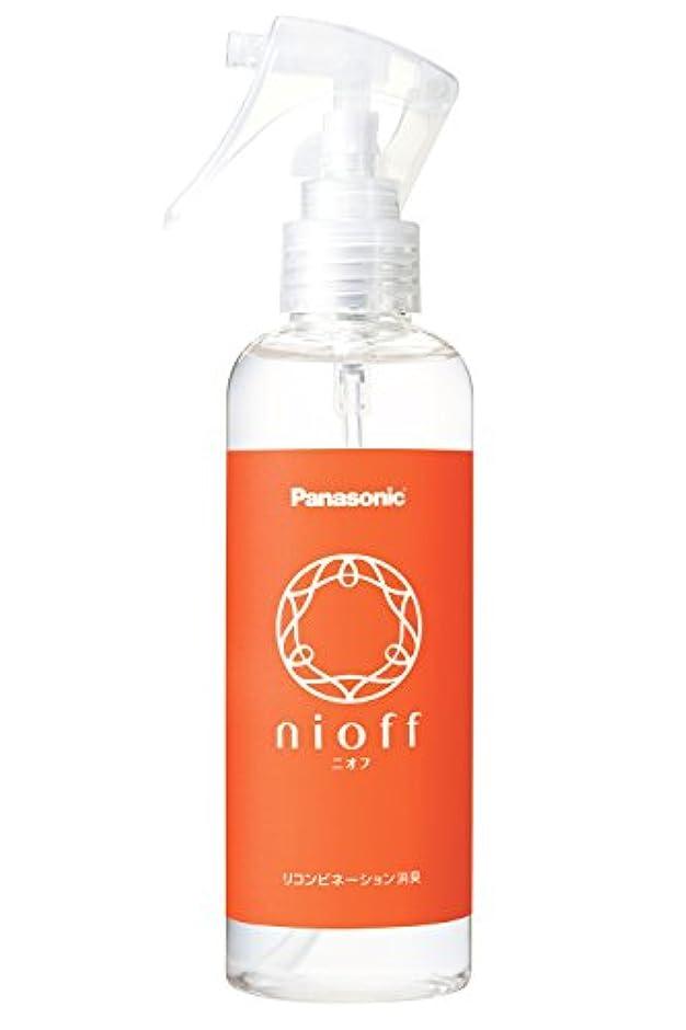 マンハッタン南極薄汚いPanasonic nioff(ニオフ) NF-M001