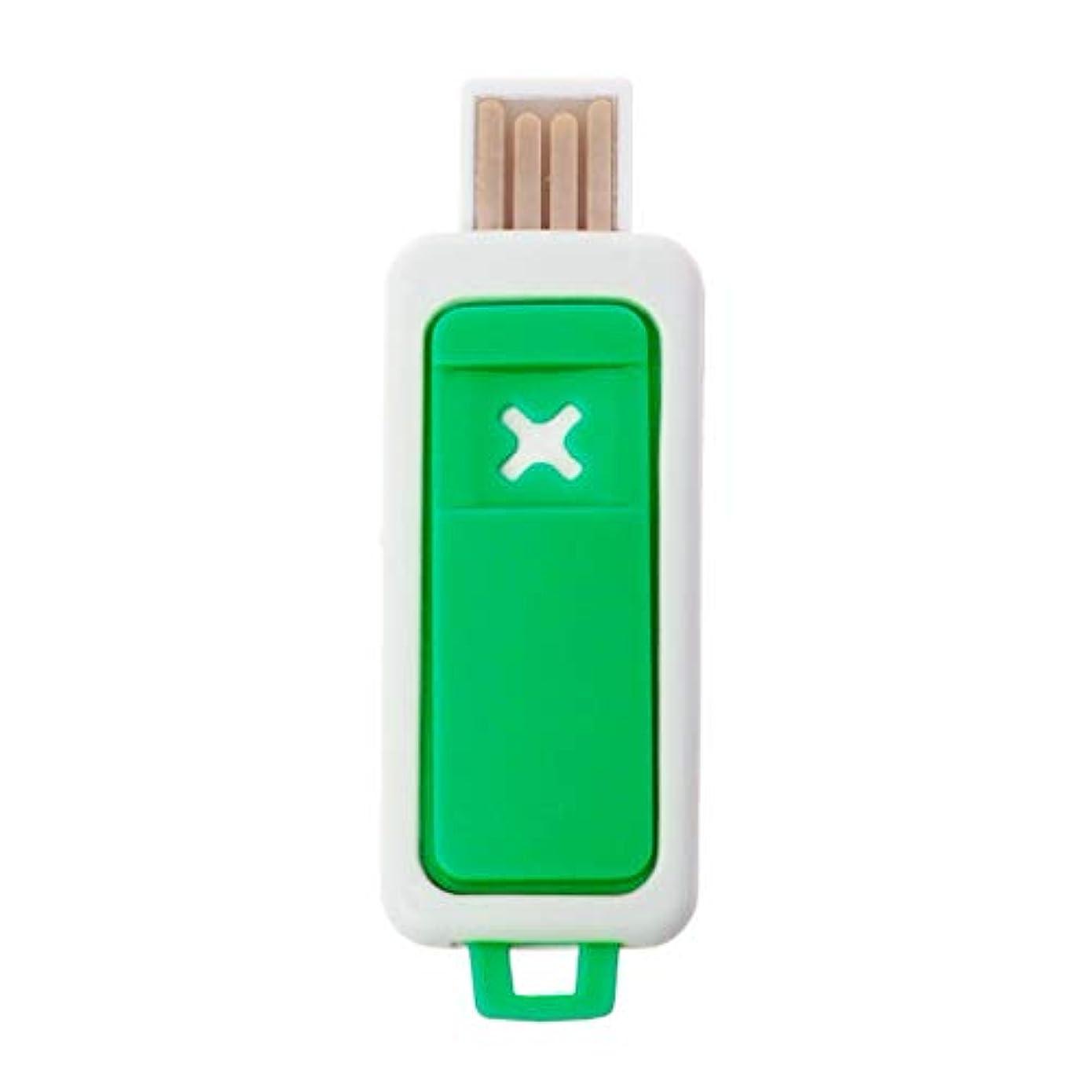 シンクシェルター良性SimpleLife ポータブルミニエッセンシャルオイルディフューザーアロマUSBアロマセラピー加湿器デバイス(グリーン2.3x6.7cm / 0.91x2.64in)