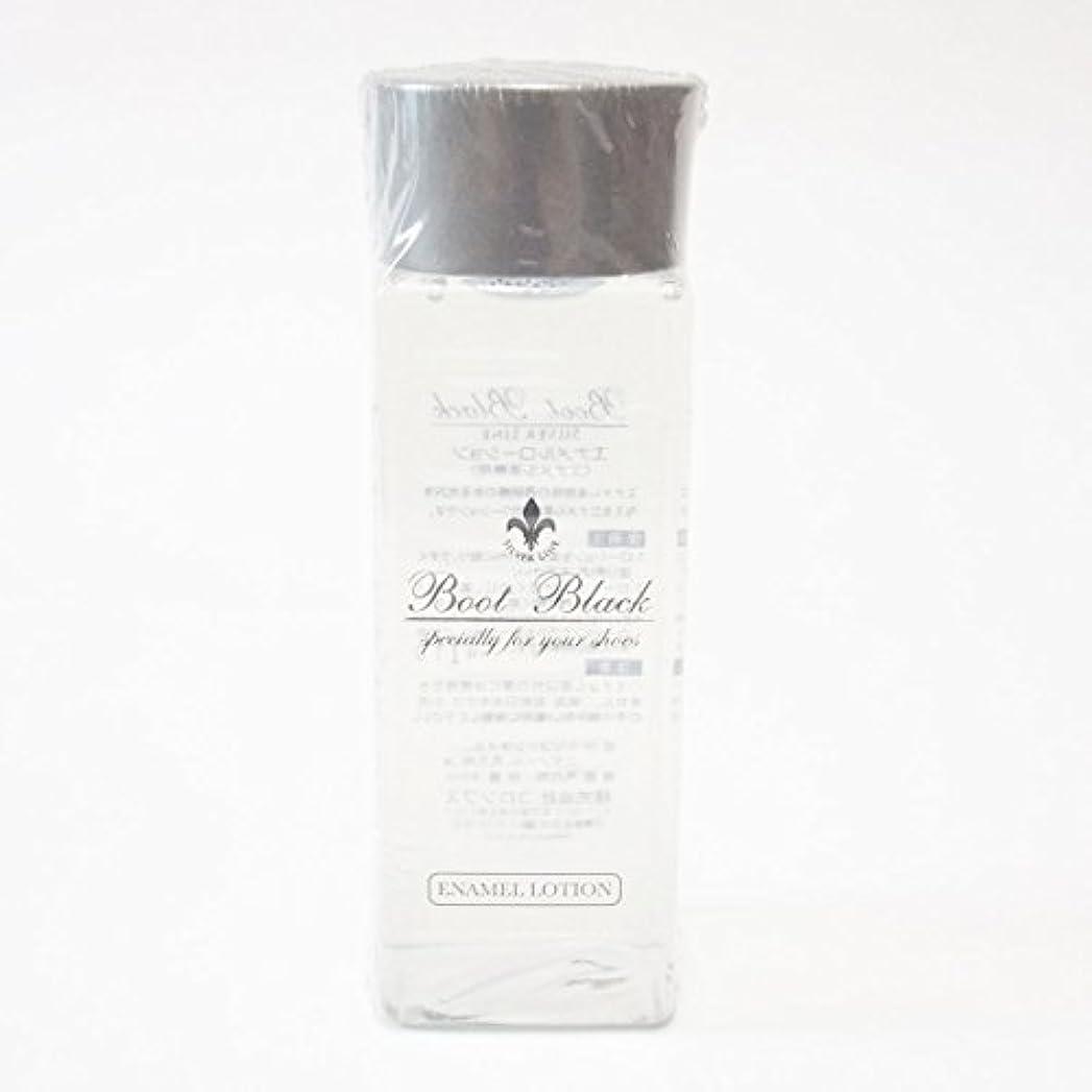 生きる医薬品因子コロンブス ブートブラックシルバーライン エナメルローション 80ml