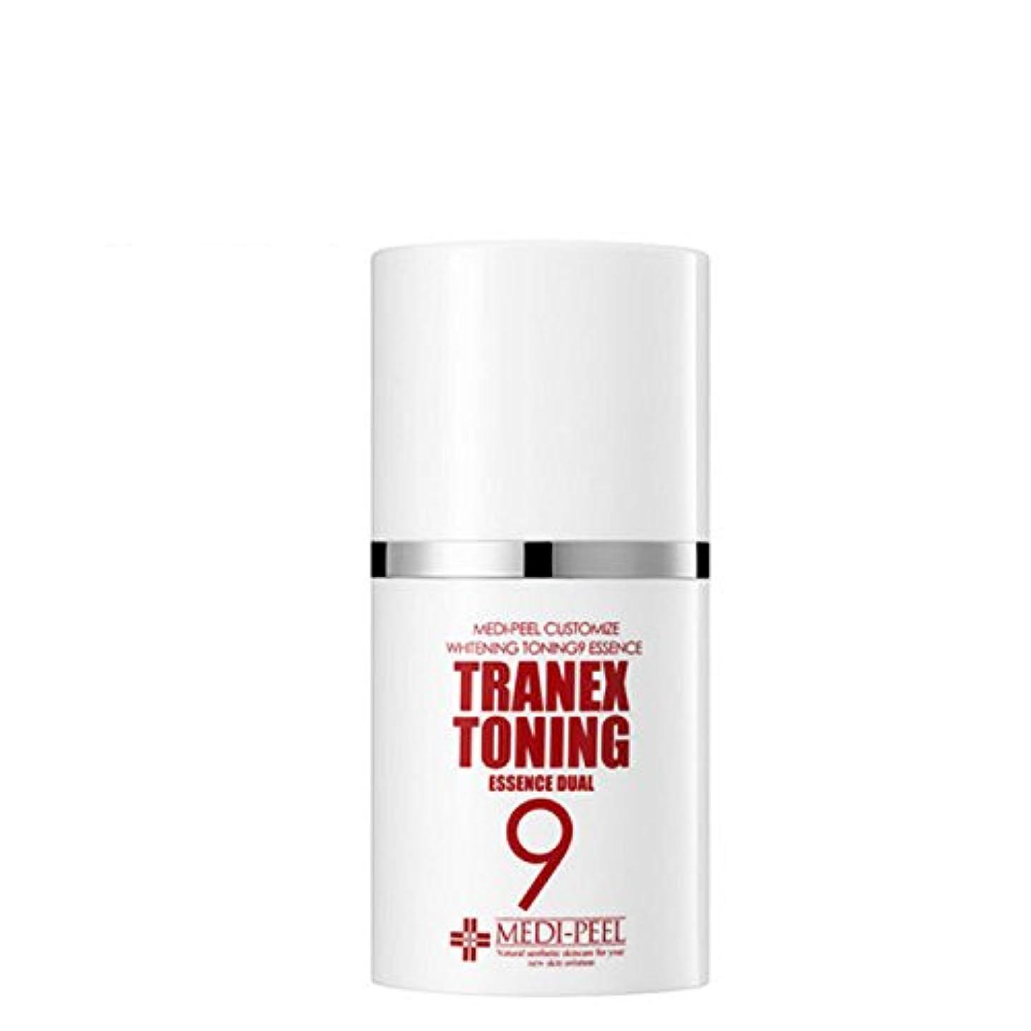 想起位置づけるずるいメディピールMEDI-PEEL TRANEXトーニング9エッセンスデュアル50ml美白、シワ改善機能性化粧品 [並行輸入品]