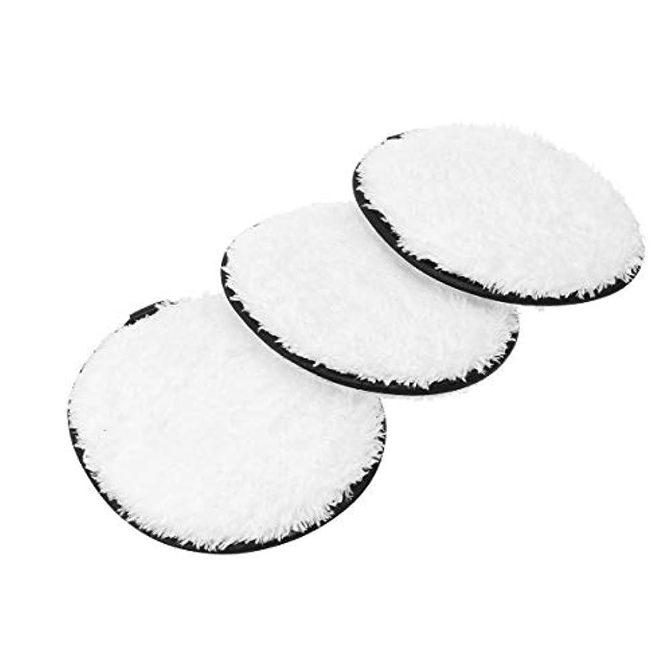 項目瞑想的アクロバットSUPVOX 3本化粧落としパッド綿ラウンドフェイスワイプ