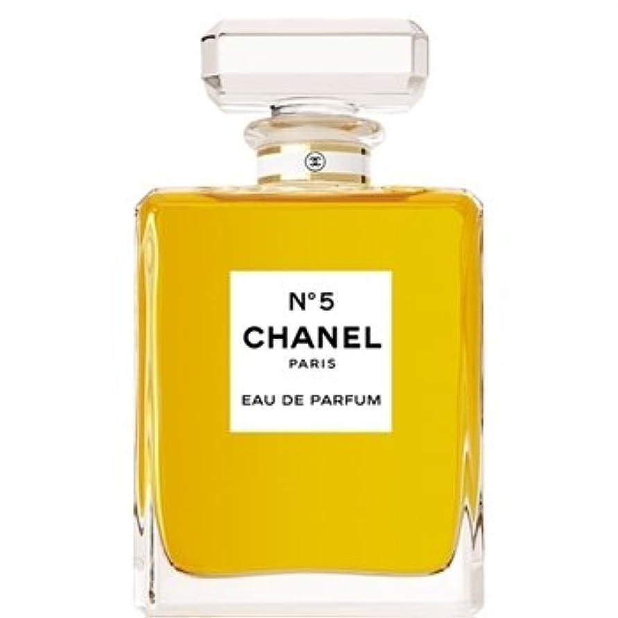 排出私の確認CHANEL(シャネル) No.5 オードゥ パルファム EDP50ml ボトル