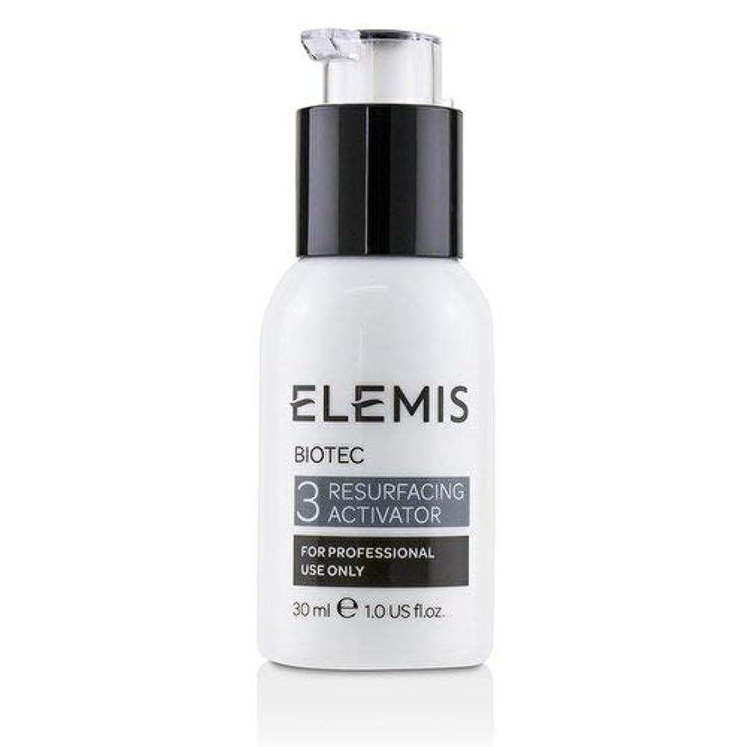 特権発表する文明化するエレミス Biotec Activator 3 - Resurfacting (Salon Product) 30ml/1oz並行輸入品