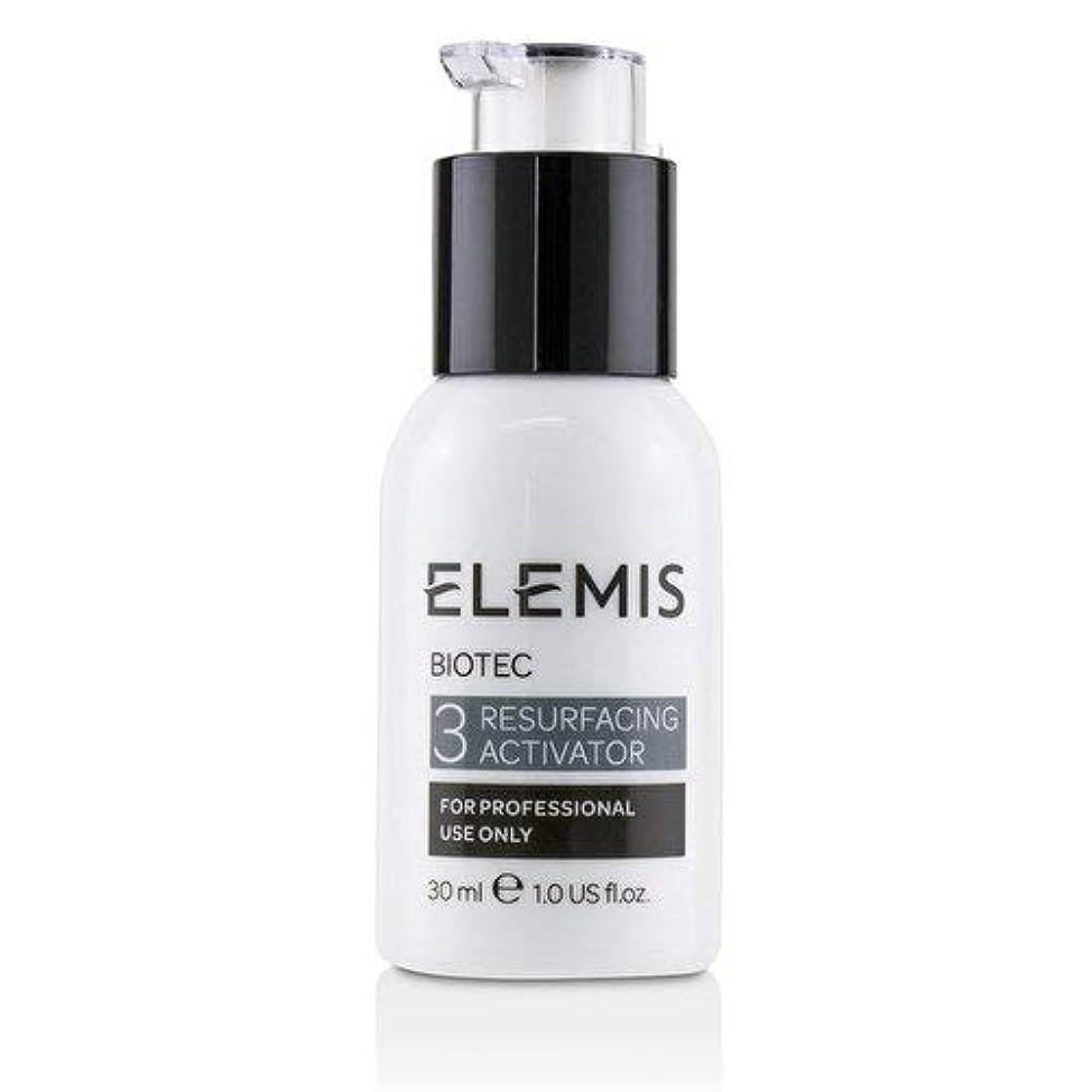 乱雑な回答味エレミス Biotec Activator 3 - Resurfacting (Salon Product) 30ml/1oz並行輸入品