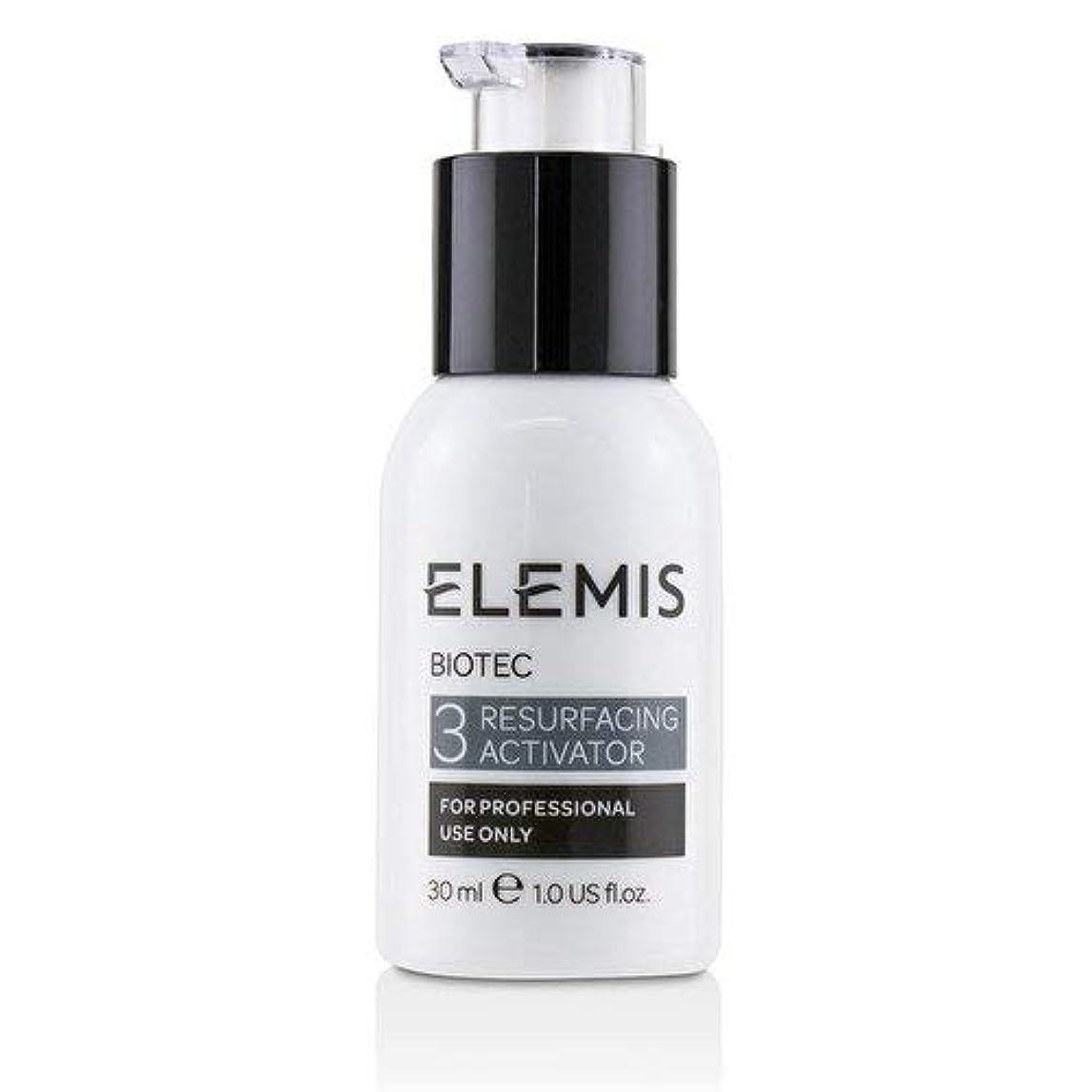 しゃがむ腐った後方にエレミス Biotec Activator 3 - Resurfacting (Salon Product) 30ml/1oz並行輸入品