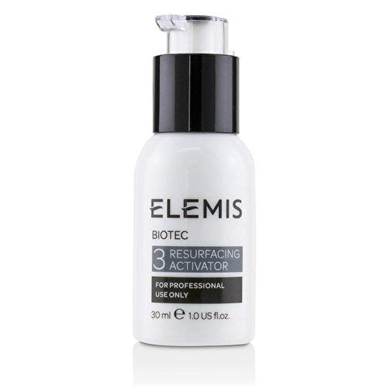 メディックによって注入するエレミス Biotec Activator 3 - Resurfacting (Salon Product) 30ml/1oz並行輸入品