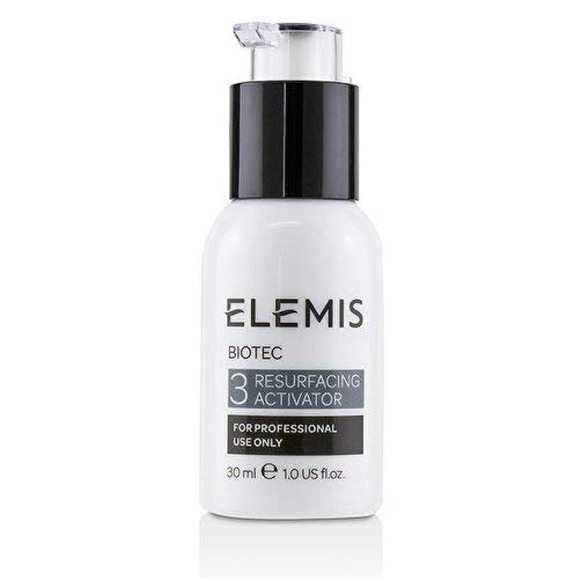 広いビジュアルメイトエレミス Biotec Activator 3 - Resurfacting (Salon Product) 30ml/1oz並行輸入品