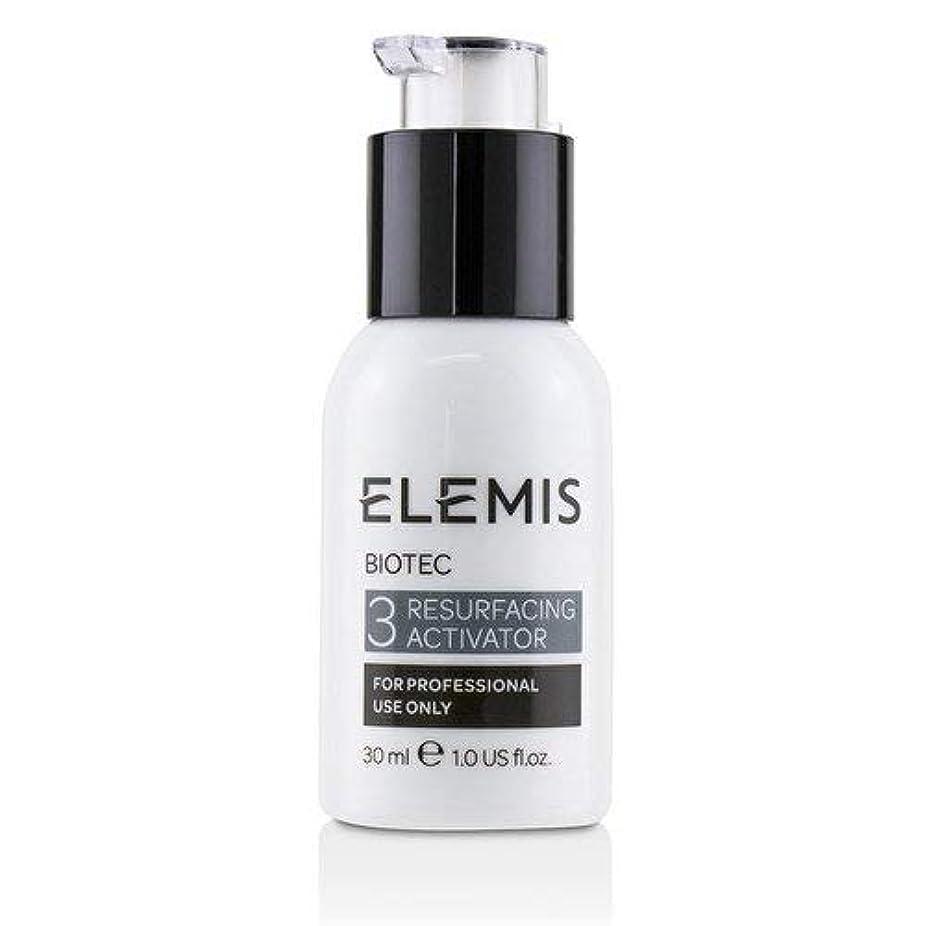 疑い認める未来エレミス Biotec Activator 3 - Resurfacting (Salon Product) 30ml/1oz並行輸入品