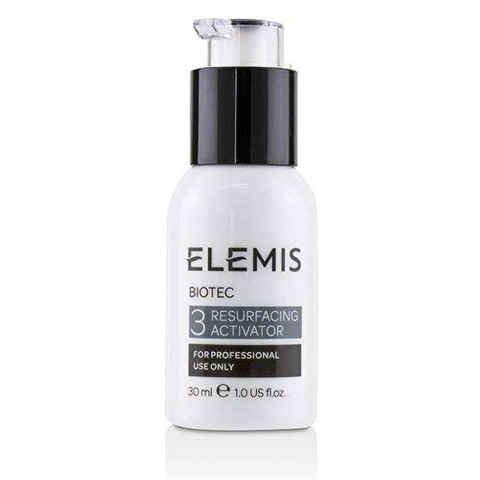 含むグレー教育するエレミス Biotec Activator 3 - Resurfacting (Salon Product) 30ml/1oz並行輸入品