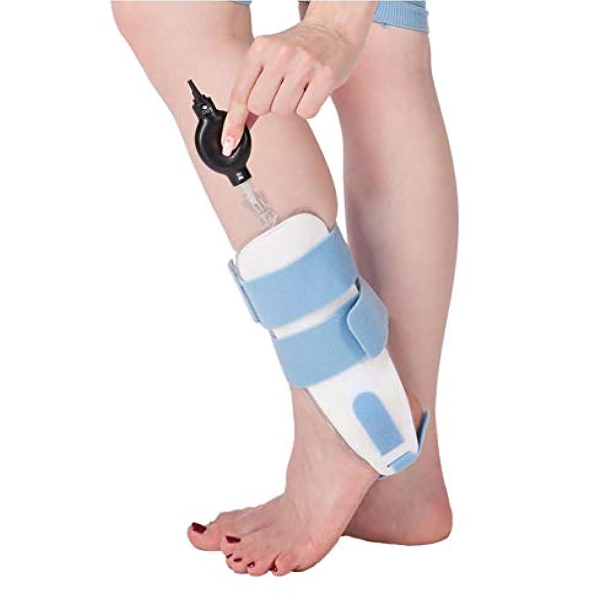 早める喜び美徳足首の装具の膨脹可能な足首の保護装置は石膏の足の捻rainの固定副木を取り替えることができます