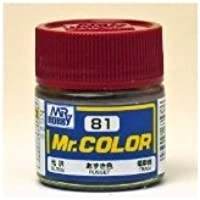 まとめ買い!! 6個セット 「Mr.カラー アズキ色 C81」