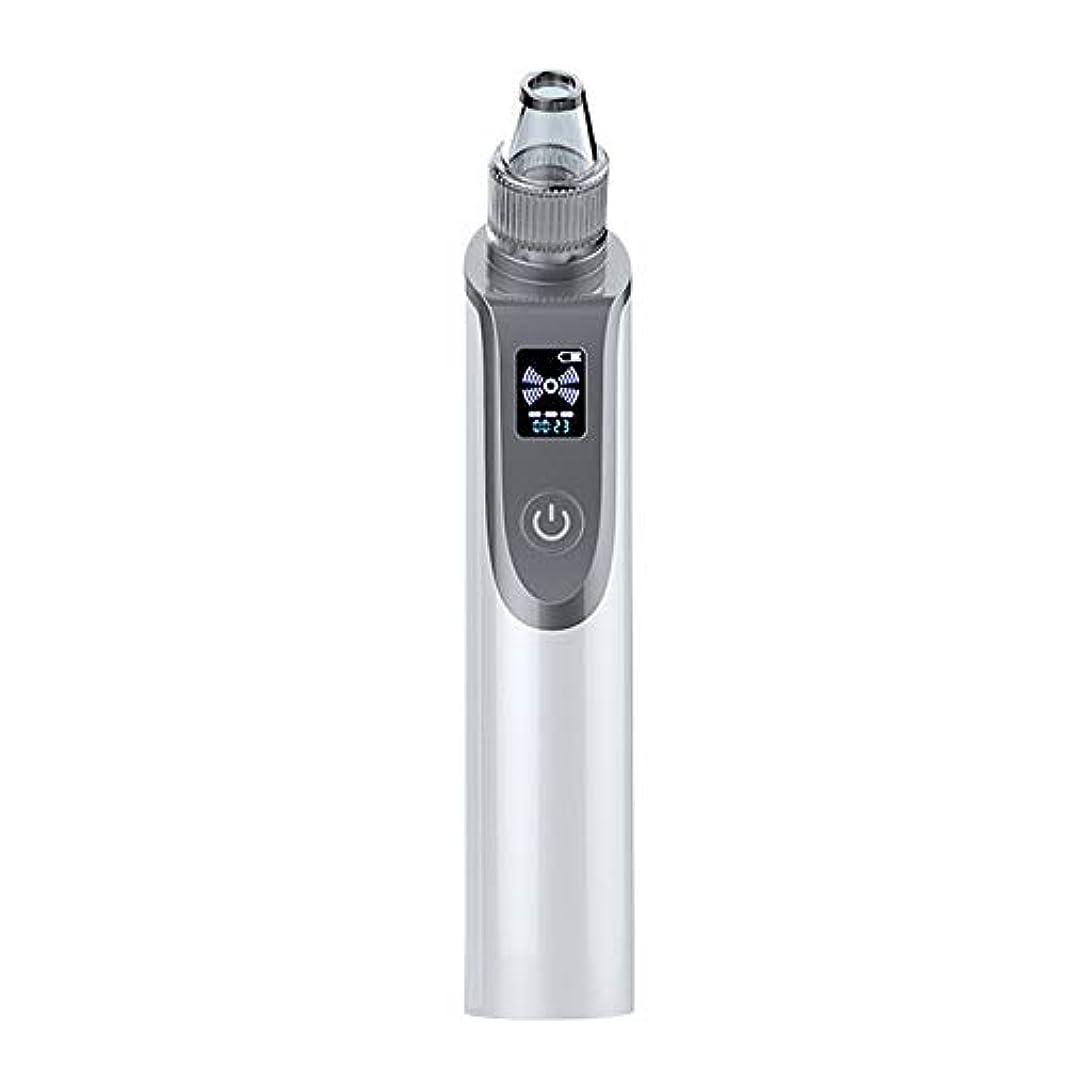 トムオードリース暴徒煙にきび除去剤、にきび - にきび楽器 - 超音波美容器具 - 毛穴クリーナー