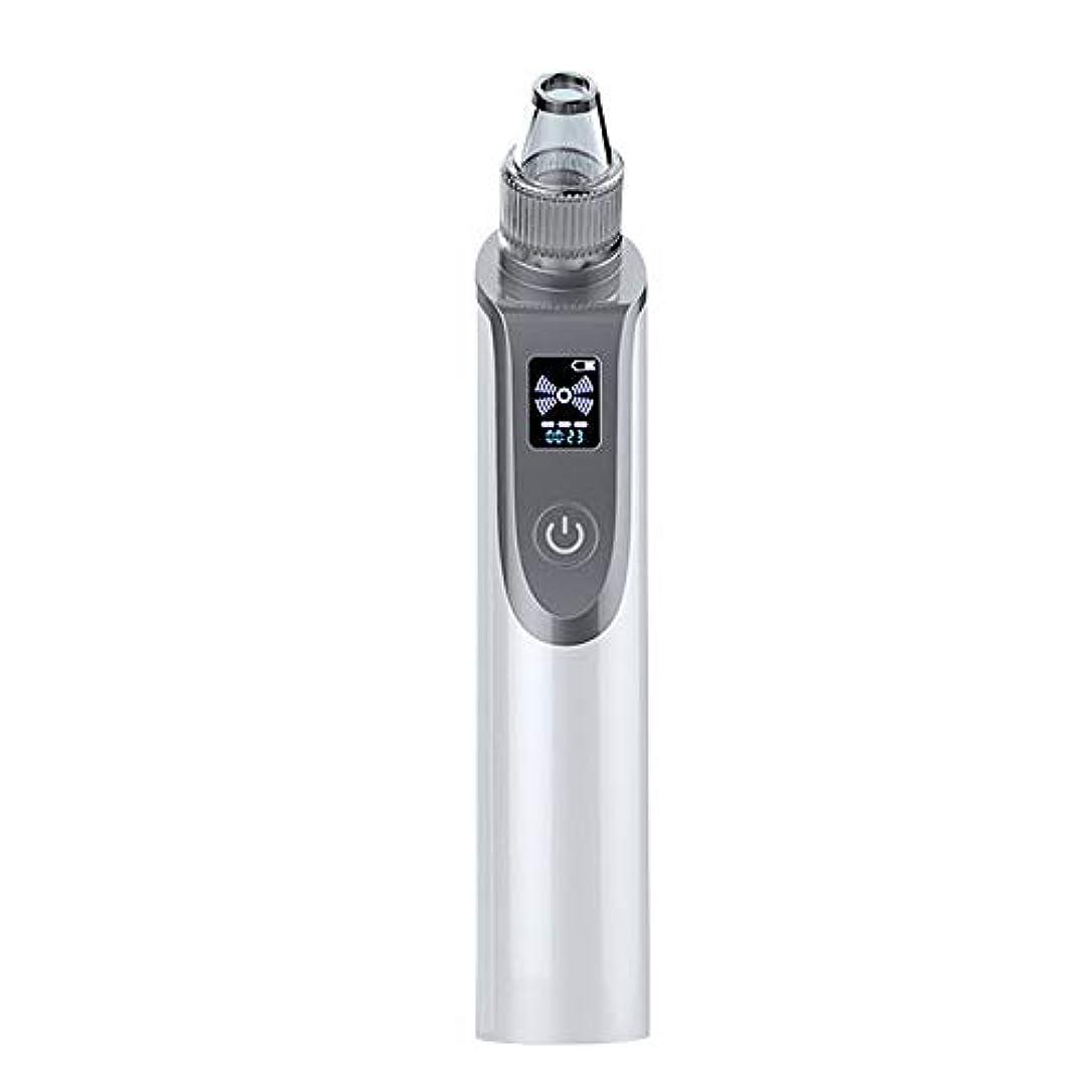 にきび除去剤、にきび - にきび楽器 - 超音波美容器具 - 毛穴クリーナー