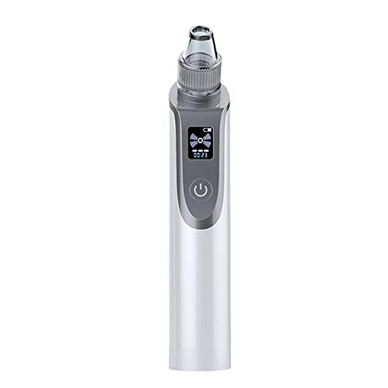 無線容器無意味にきび除去剤、にきび - にきび楽器 - 超音波美容器具 - 毛穴クリーナー