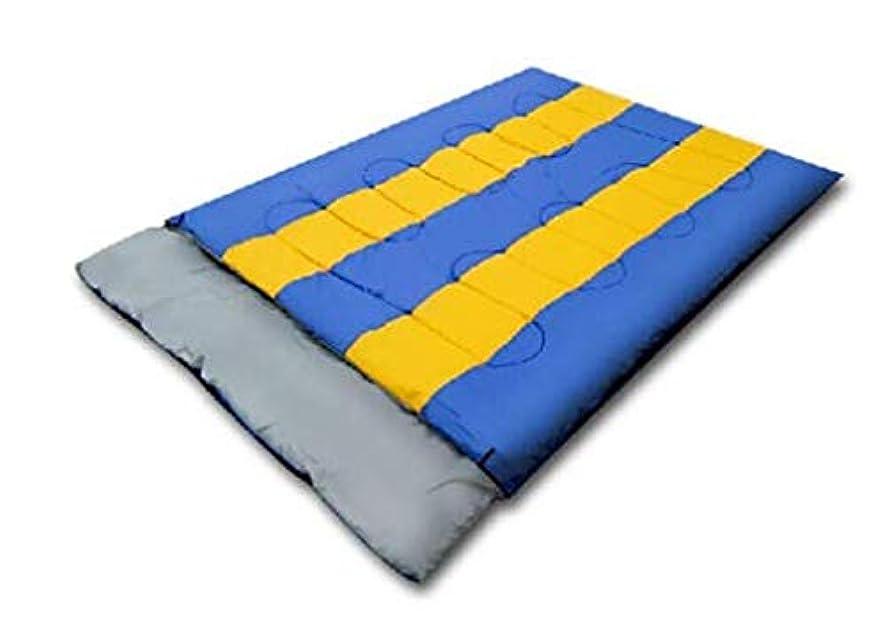 マーケティング軽減するやりがいのあるLishangl ダブルカップル寝袋取り外し可能な単一の屋外ポータブル旅行寝袋
