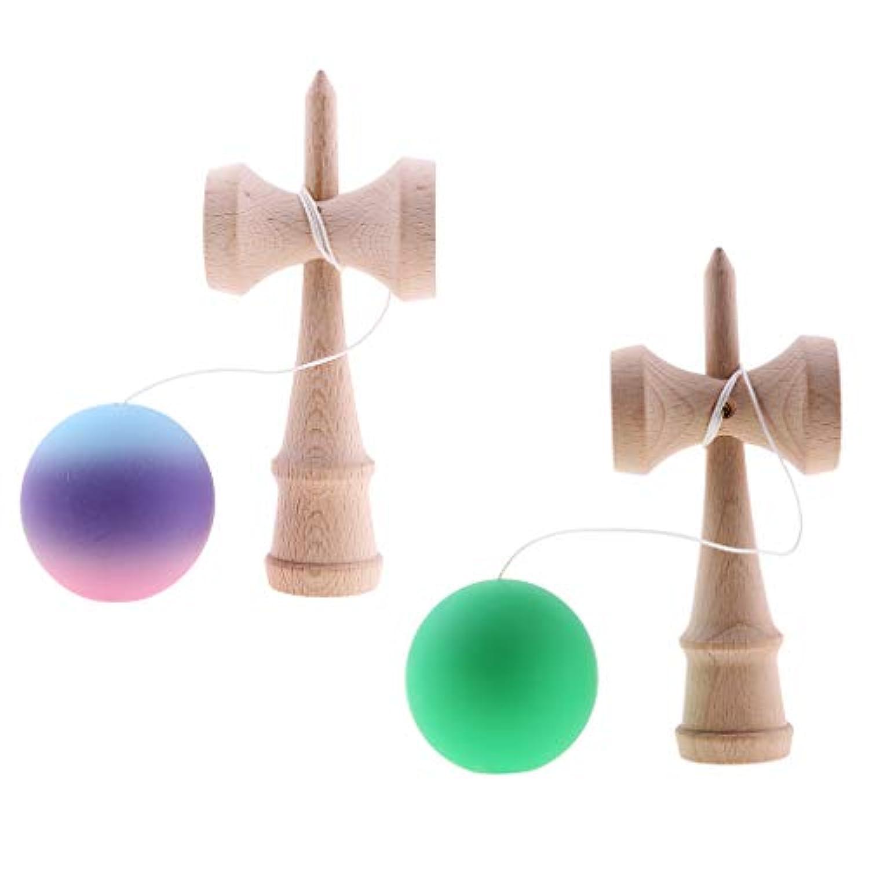 KESOTO 2個 けん玉 スポーツトイ 伝統的ゲーム玩具
