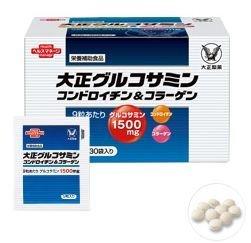 大正グルコサミン コンドロイチン&コラーゲン