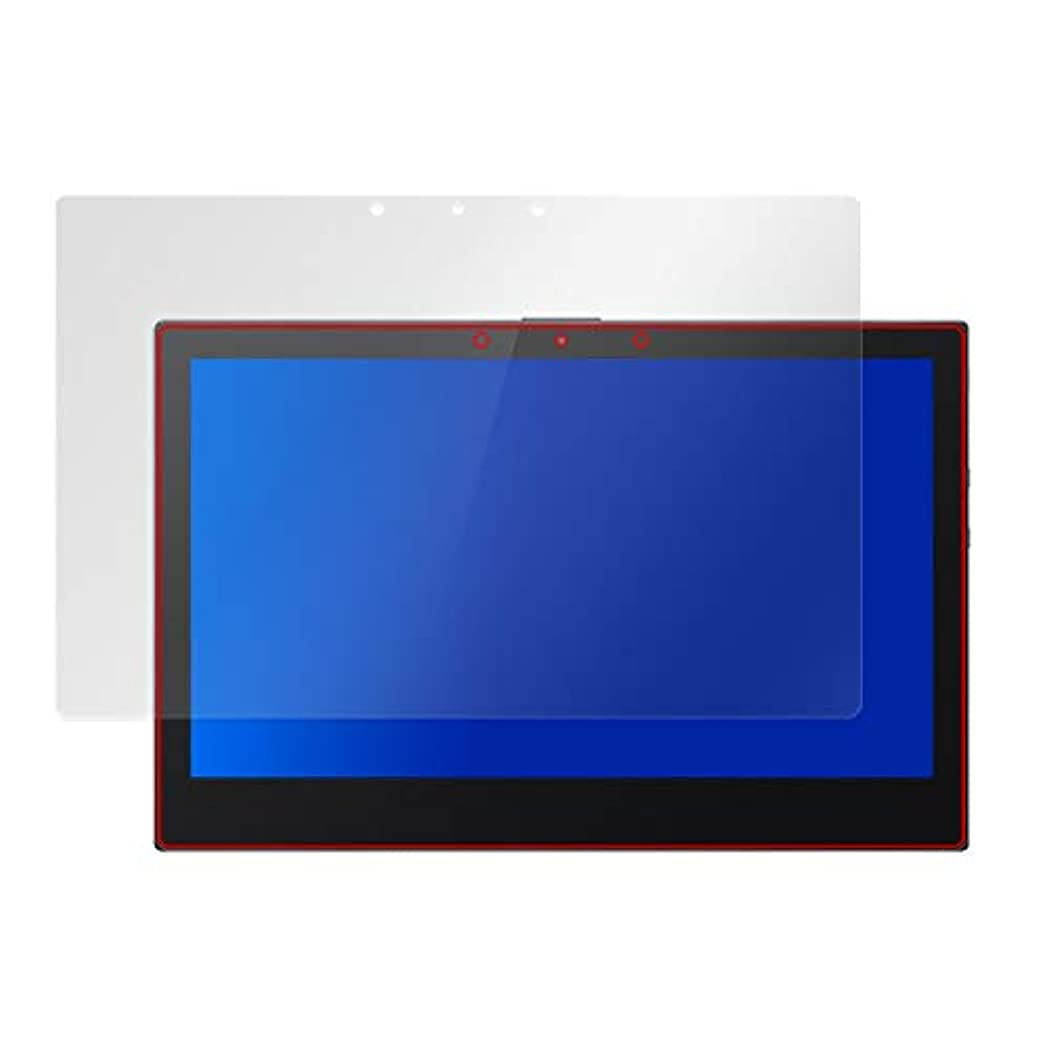 委員会時々送るVAIO A12 / VAIO Pro PA 用 日本製 指紋が目立たない 反射防止液晶保護フィルム OverLay Plus OLVAIOA12/2