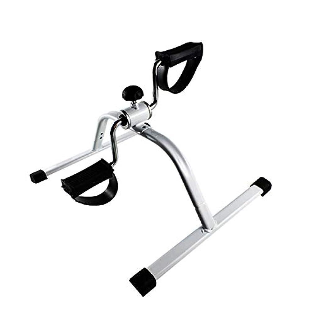 高齢者リハビリテーション訓練自転車、上肢および下肢のトレーニング機器、ホームレッグアームペダルエクササイザー、ホーム理学療法フィットネストレーニング,A