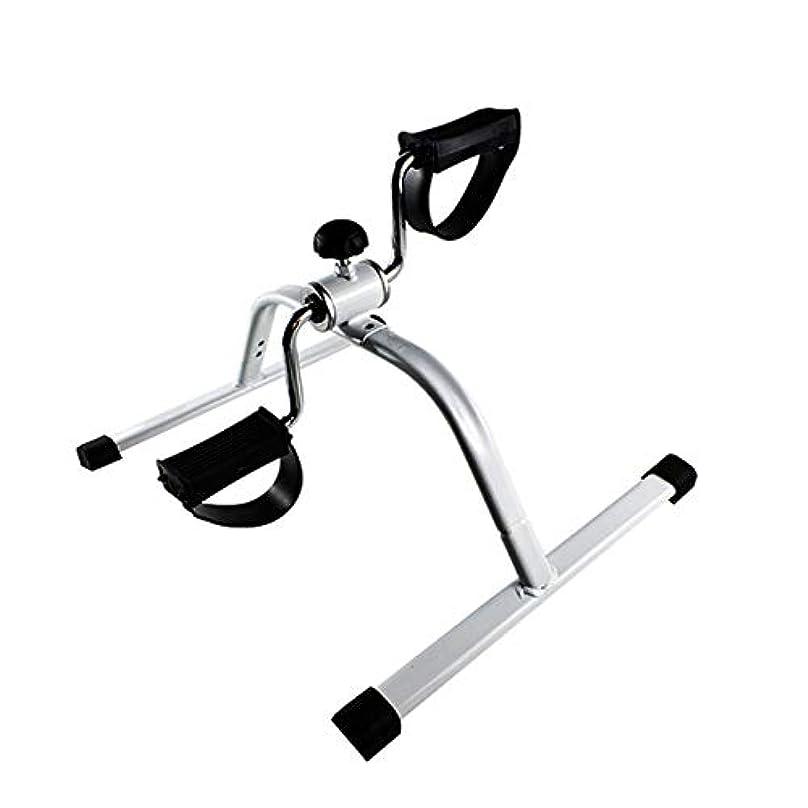 バスケットボール元に戻すパイル高齢者リハビリテーション訓練自転車、上肢および下肢のトレーニング機器、ホームレッグアームペダルエクササイザー、ホーム理学療法フィットネストレーニング,A