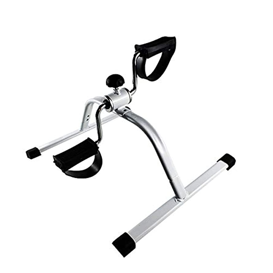 統合風悲劇的な高齢者リハビリテーション訓練自転車、上肢および下肢のトレーニング機器、ホームレッグアームペダルエクササイザー、ホーム理学療法フィットネストレーニング,A